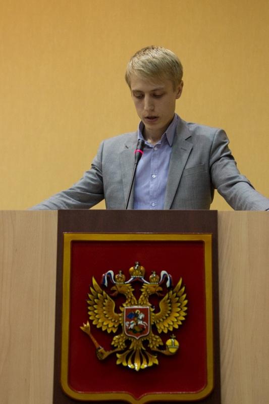 Территориальная избирательная комиссия г хабаровск